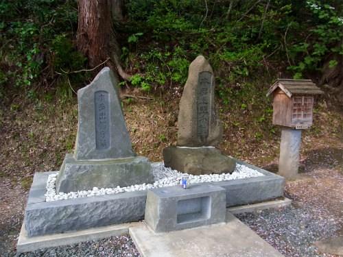 本多正純の墓