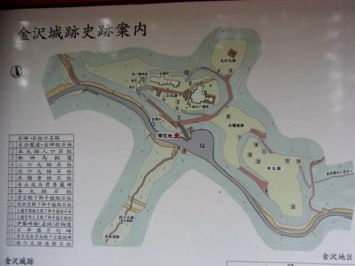 金沢城縄張り