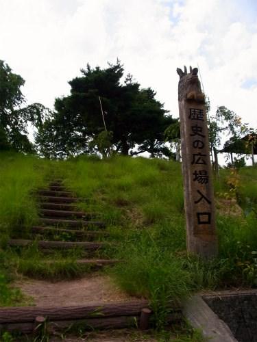 富士見城入り口