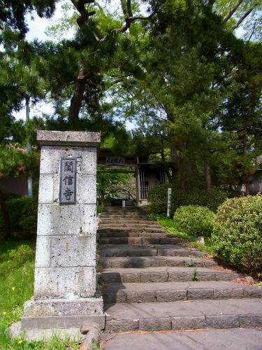 義重の墓がある寺
