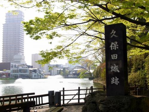 久保田城跡碑 (1200x900)
