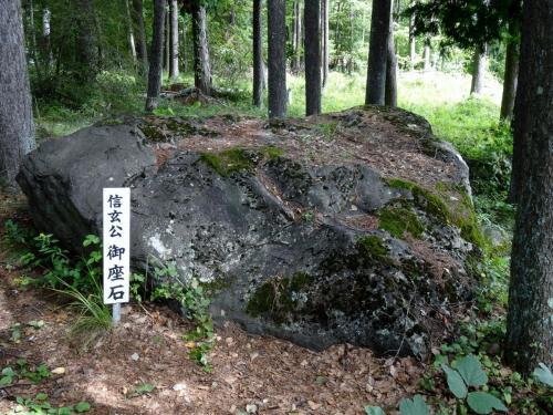 信玄公御座石 (1200x900)