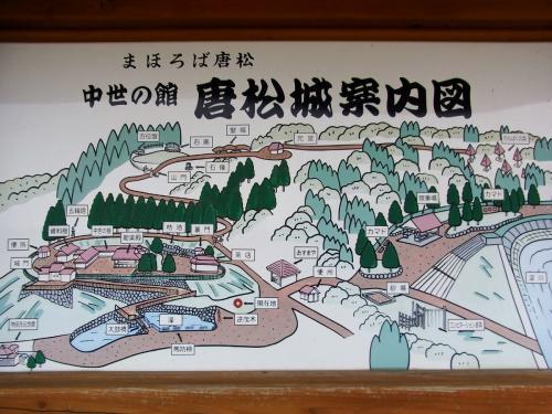 唐松城6 (1200x900)
