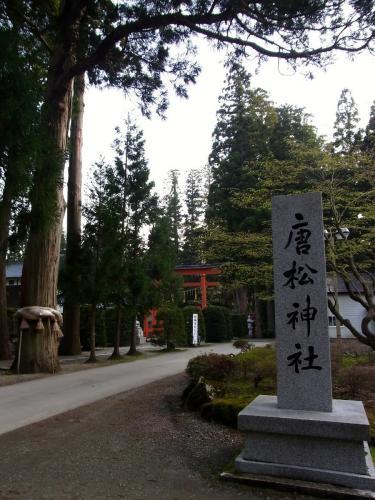 2唐松神社 (900x1200)