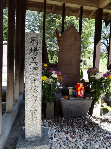 3馬場信房の墓 (900x1200)