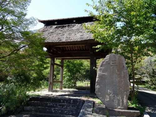 1龍岸寺山門 (1200x900)