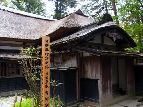 6角館武家屋敷 (1200x900)