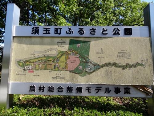 2須玉町ふるさと公園 (1200x900)