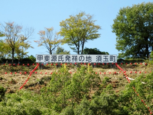 1若神子城 (1200x900)