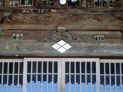 5正覚寺山門 (1200x900)