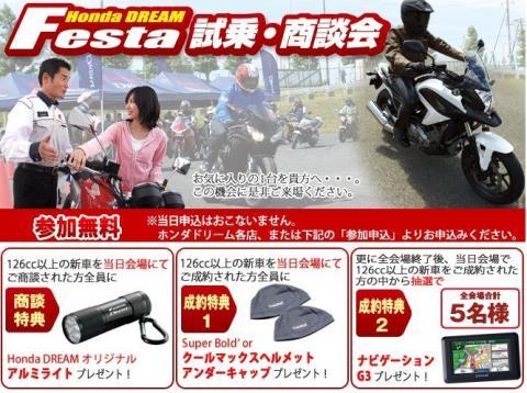1_convert_20120629211234.jpg