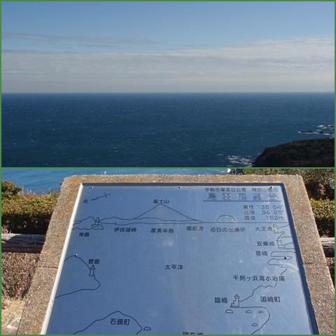 fuji_convert_20140211213556.jpg