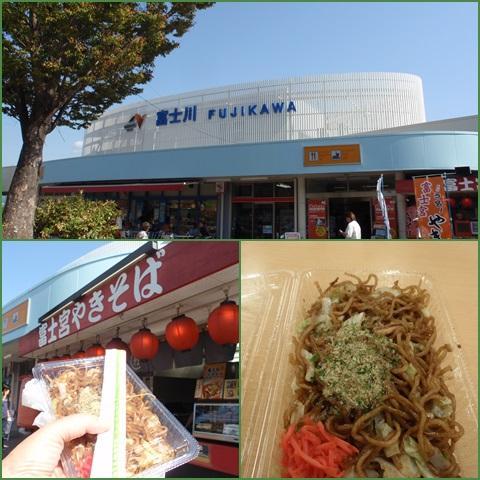 fujigawa_convert_20131020215645.jpg