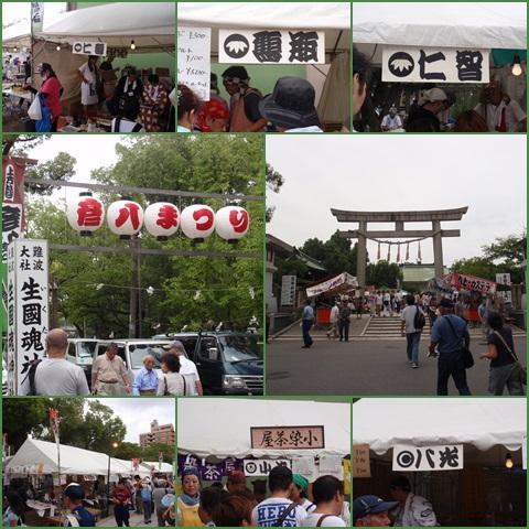 hikohati_convert_20130901151734.jpg