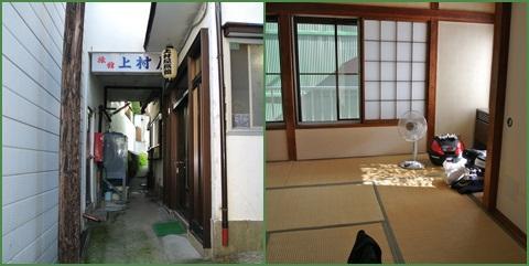 kamimura_convert_20130807190407.jpg