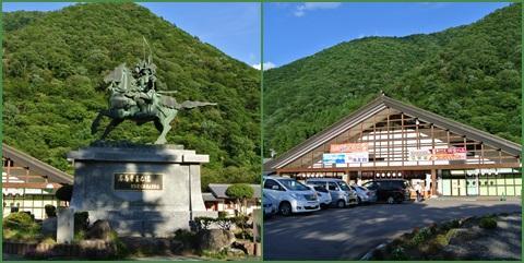 meihoou_convert_20130810091515.jpg