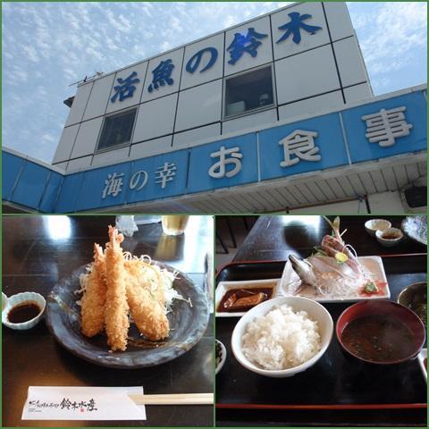 suzuki_convert_20130721202336.jpg
