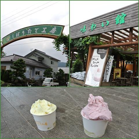 takara_convert_20130730205551.jpg