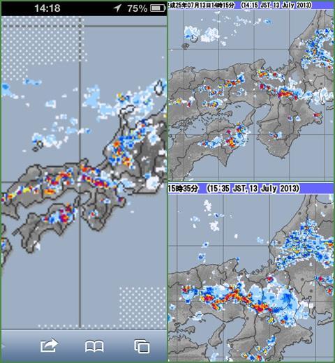 tenki_convert_20130713195916.jpg