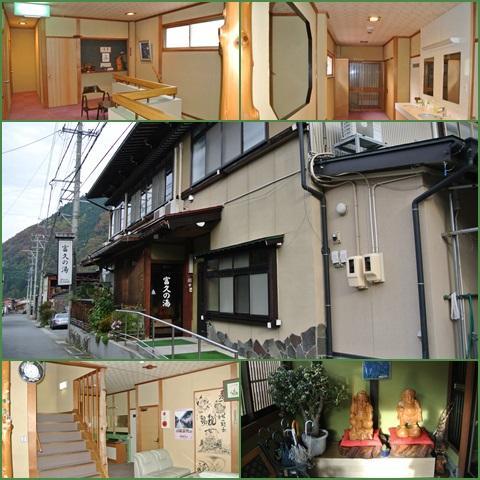 tokunoyu_convert_20131105223413.jpg