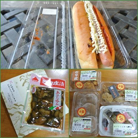 tukemono_convert_20130915175227.jpg
