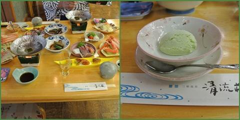 yuusyoku_convert_20130714175726.jpg