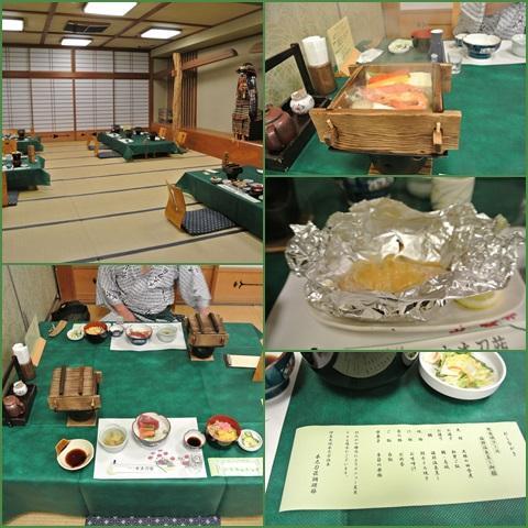 yuusyoku_convert_20131018222405.jpg
