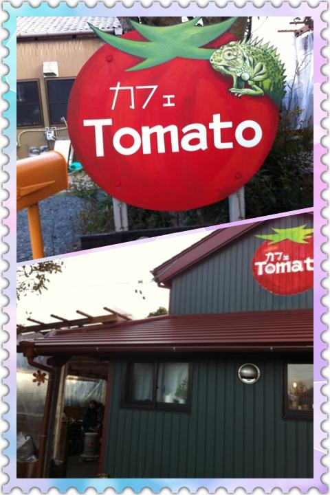tomato2_20130705164200.jpg