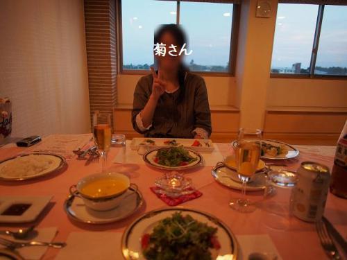 2日目夕飯