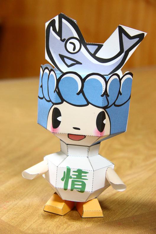 村上市観光キャラクター サケリン ペーパークラフト