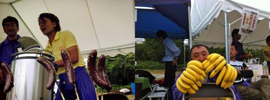 いいねっか村上2012 荒川商工会青年部 チョコバナナ