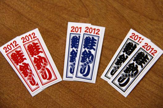 サーモンフィッシング 2012 ステッカー