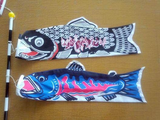 鮭のぼり 村上市観光協会 企画開発委員会