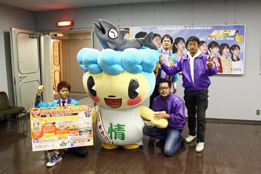 きらきらフェスティバル2012 TeNY新潟一番テレビ伝言板 村上 サケリン