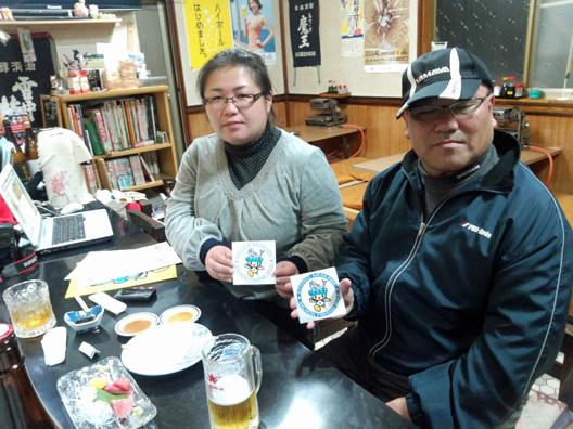 荒川鮭(サケ)釣り 11月25日