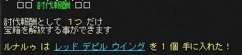 20120914140948.jpg