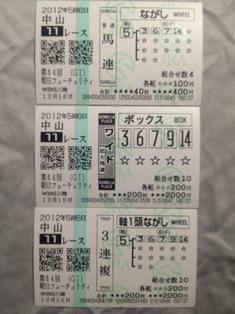 Asahi_2012.jpg