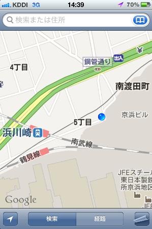 Hamakawasaki.jpg