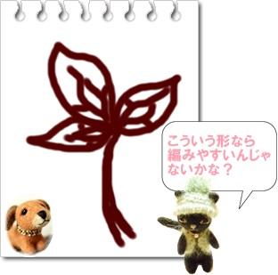 kinohanoe1.jpg