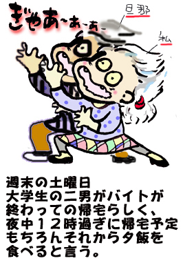 ぎゃー のコピー