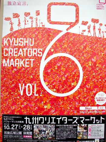DSC07259 のコピー