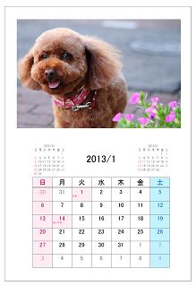 25カレンダー形式2