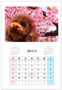 カレンダー形式3