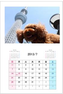 カレンダー形式7