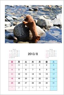 カレンダー形式8