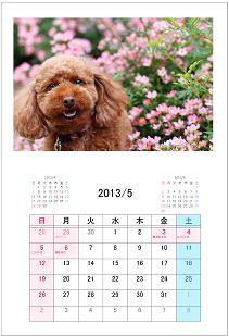 カレンダー形式5