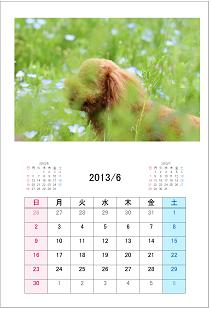 カレンダー形式6