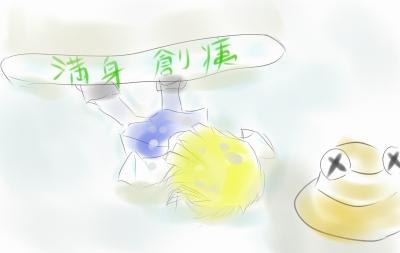 コケ諏訪子