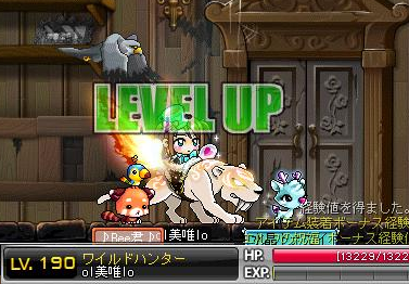 190lv.png