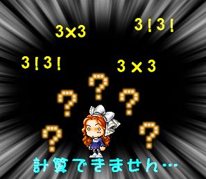 3×3ibe335